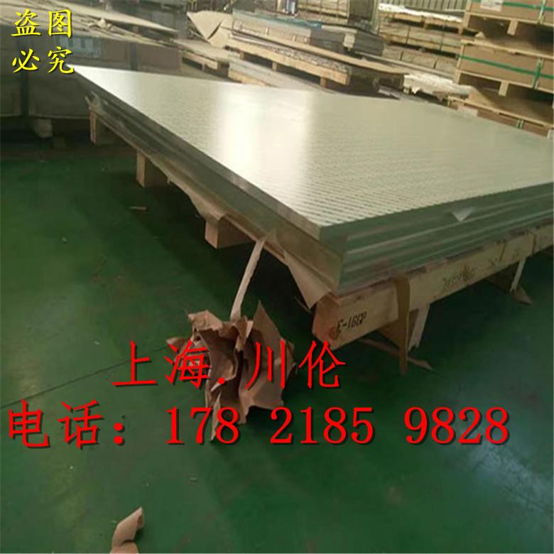 合金铝板5182