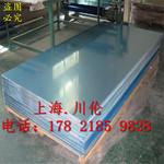 氧化6061铝板复合氧化铝板铝材氧化氧化拉丝铝板厂家