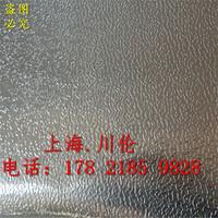 衝壓鋁板6061工業鋁型材鋁板