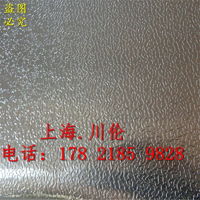 铝板带价格