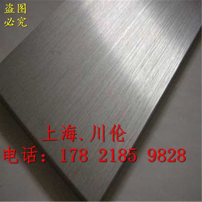 彩铝板辊涂生产线