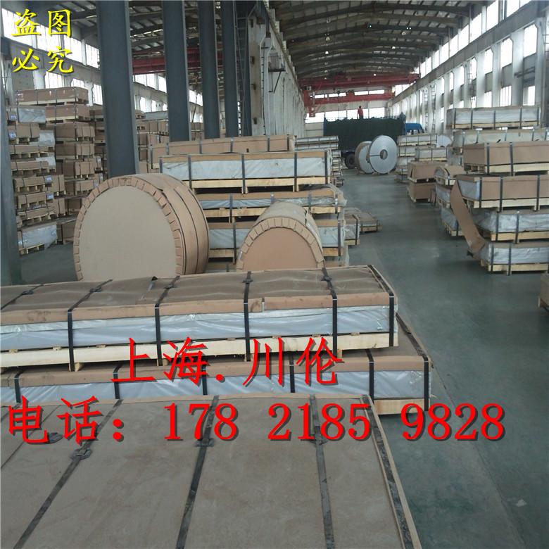 天台5052铝板厂家