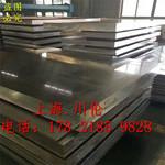 花纹合金铝板五条筋铝板