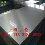 古塔5052铝板厂家
