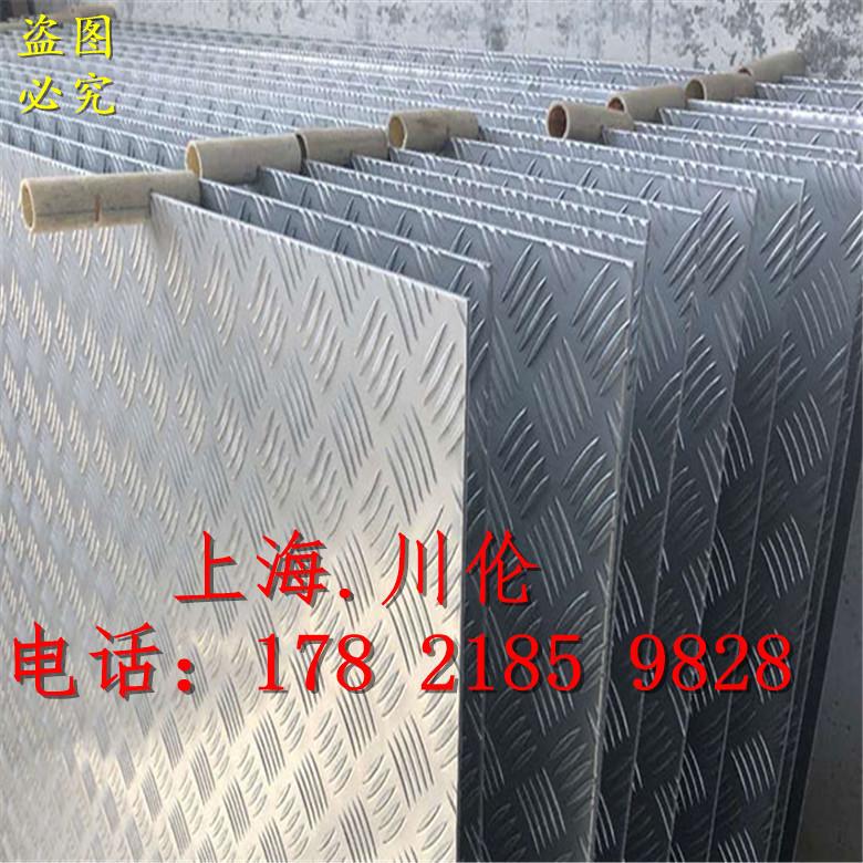 超厚铝板2024铝合金