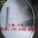 6063鋁型材