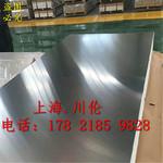 復合鋁板價格