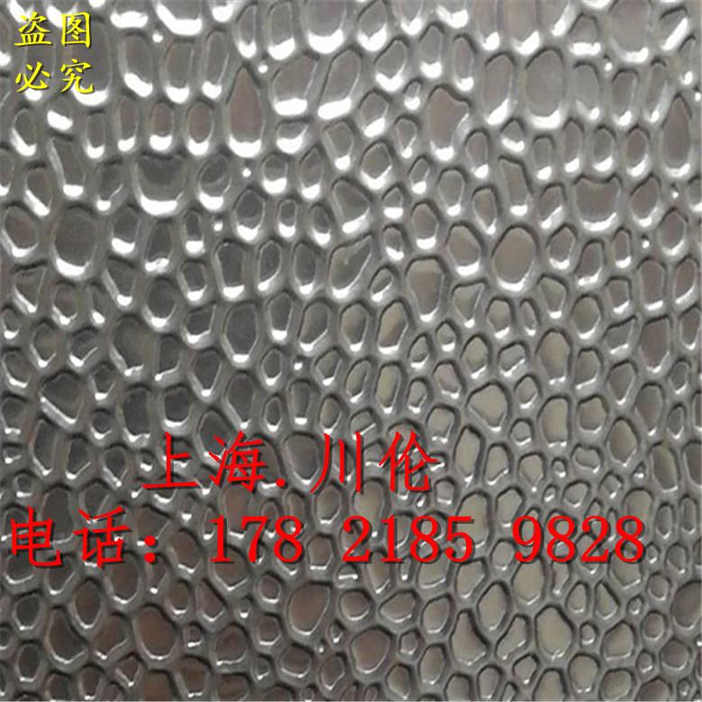 5083拉丝铝板