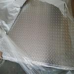 h型铝型材