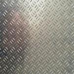 铝板拉丝油