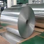 铝单板用途