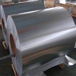 铝管价格花纹板花纹铝板规格表1100h24纯铝板彩铝板辊涂生产线