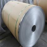 5052鋁加工5052鋁板價格多少
