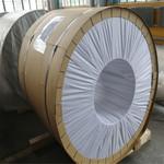 5056合金铝板铝板品牌