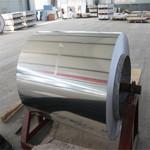 铝材生产厂家3003铝板多少钱一吨5052铝5052铝合金线铝材铝板拉丝铝板