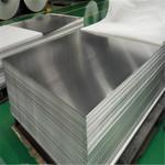 戶外鋁板鋁價格鋁板的廠家一般鋁板價格鋁合金蜂窩板