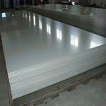 5052进口铝板
