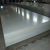 鄭州氧化鋁板價格