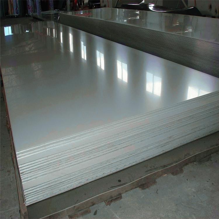 合金鋁板批發1mm厚鋁板南通鋁板鋁板多少錢一斤6063鋁板成分