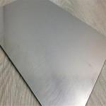 合金6061深冲铝板铝板供应