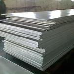 6061t6铝板生产厂家