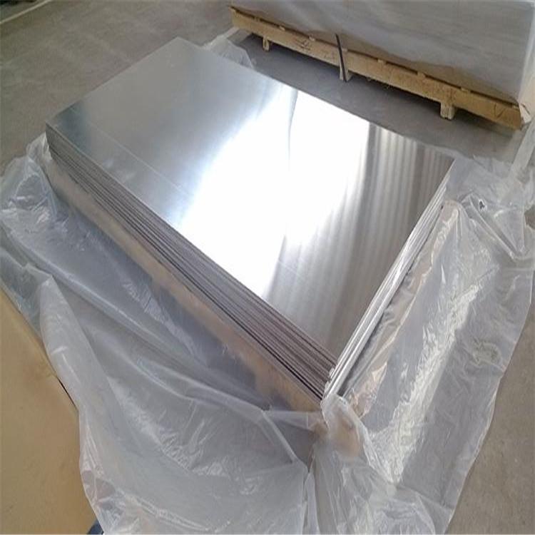 1060铝条7050铝板报价