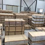 氧化鋁板國標幕墻鋁材價格