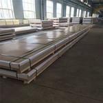 2a11鋁板鋁材7075