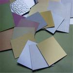 5052型材合金鋁板50525052鋁圓片鋁板鋁材5083h321鋁板
