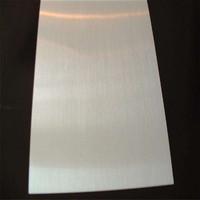 鋁單板異型