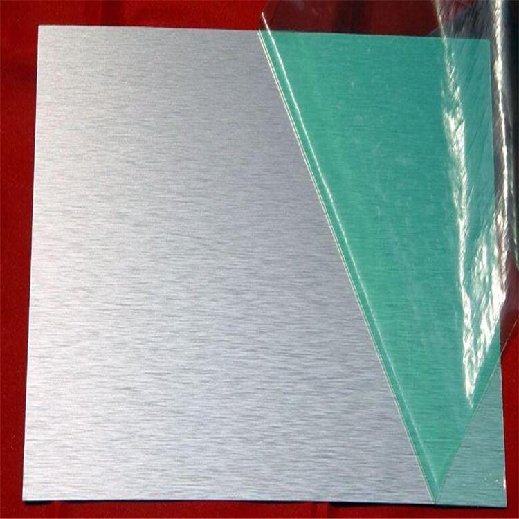 三穗5052铝板厂家