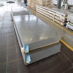 進口鋁板7a033mm鋁板價格