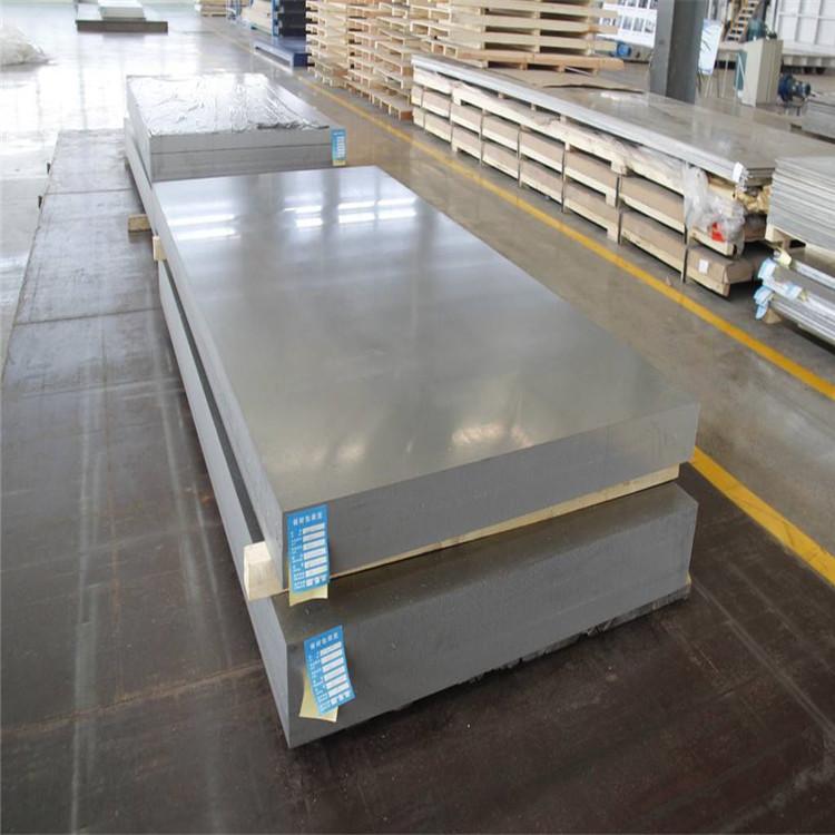 承德板2mm厚  防滑铝板规格