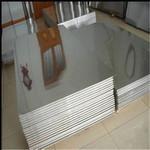 沖孔鋁板多少錢一平方