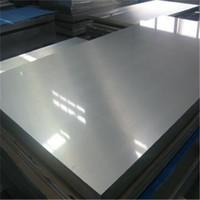 鎮江鋁板鋁合金壓鑄
