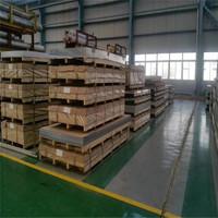 西安鋁單板