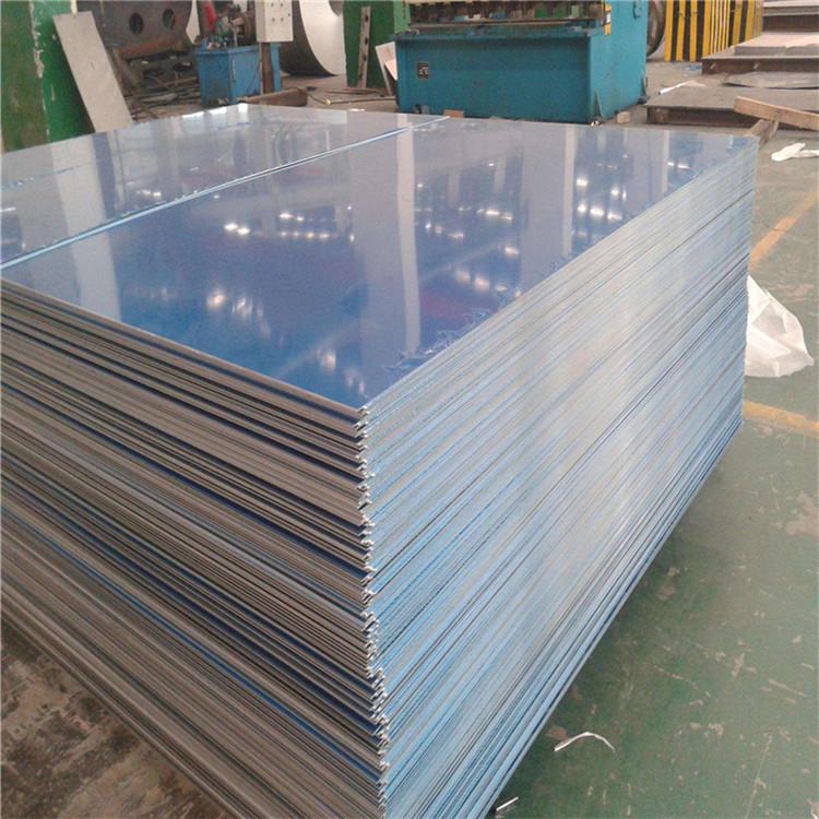 3003铝合金薄板1060纯铝3003h14铝板3003花纹铝板