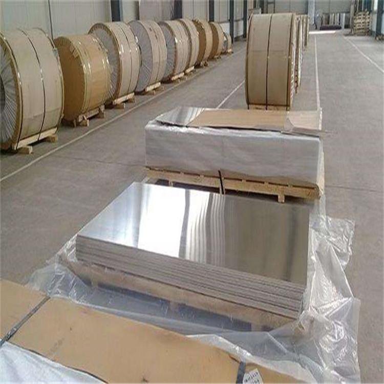 伊春拉絲氧化鋁板生產廠家