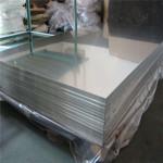 勾搭式鋁單板