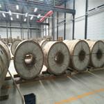 鋁材加工工藝