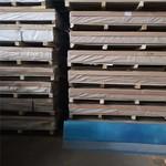 5052折弯铝板