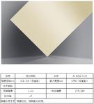 3003铝板的状态,上海铝板厂家