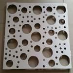 进口7075铝合金板,上海铝板厂家