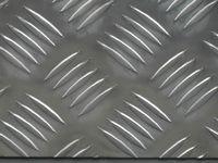 鋁板7075航空鋁板