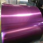 卷铝厂家,上海铝板厂家
