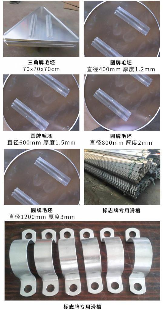 5083铝条,上海铝板厂家
