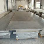 国标5083铝板,5052铝板厂家