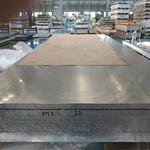 5754鋁板廠商