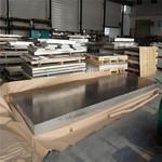 合金铝板5754厂家