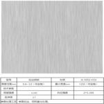 苏州5754铝板,6063铝板厂家